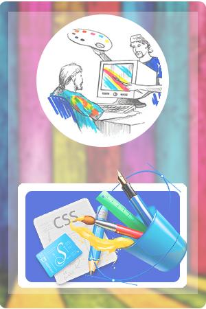 Лучший дизайн для сайта