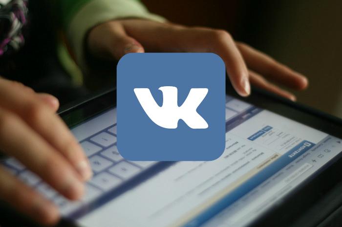 Реклама в сообществе Вконтакте - с чего начать?