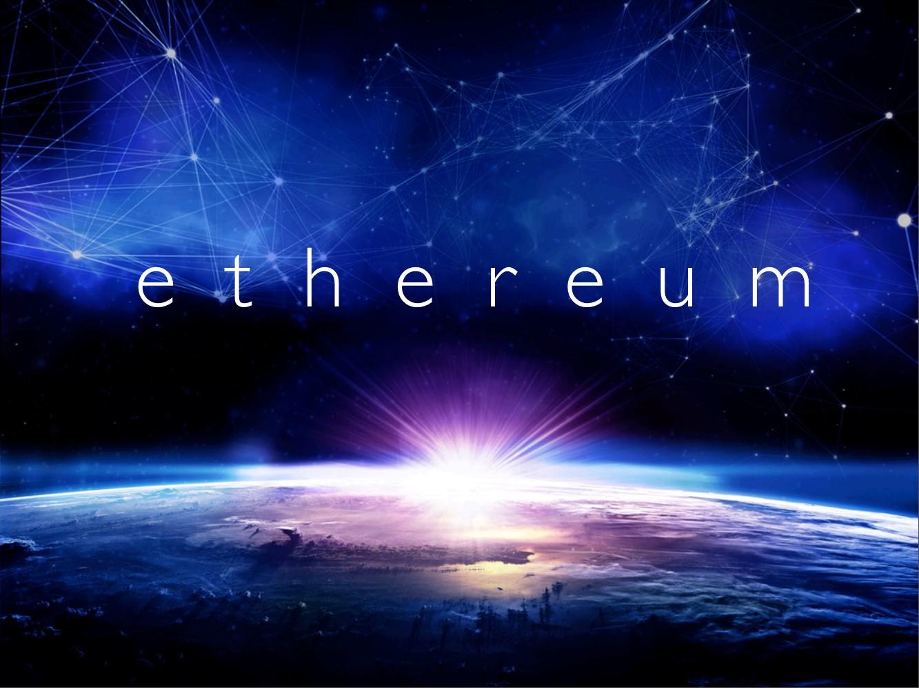 Эфириум — ещё одна криптовалюта, получившая признание