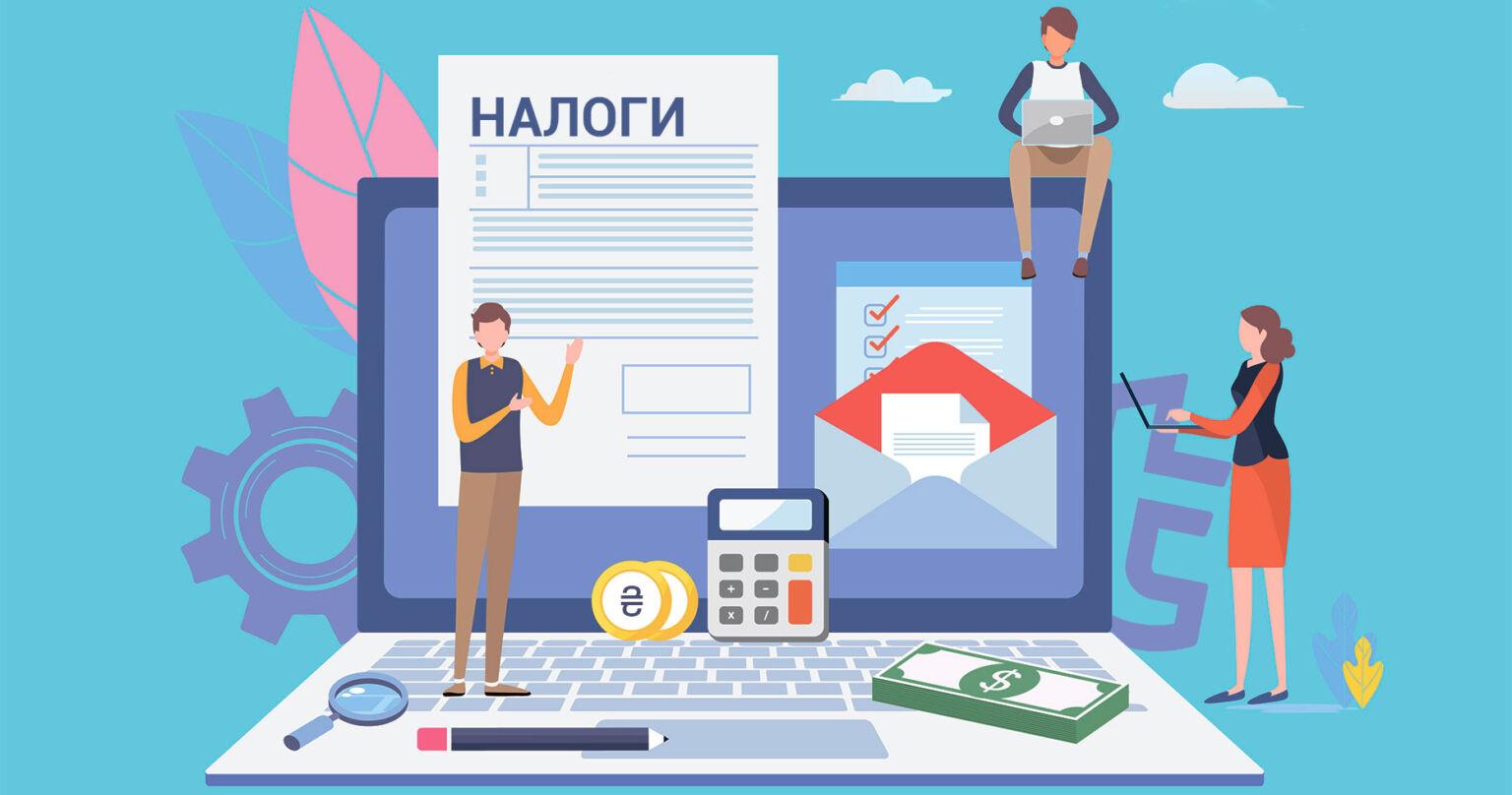Легализация доходов из интернета на Украине