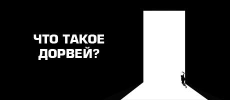 Дорвеи на сайты Сыктывкар создание своих игр в сайте