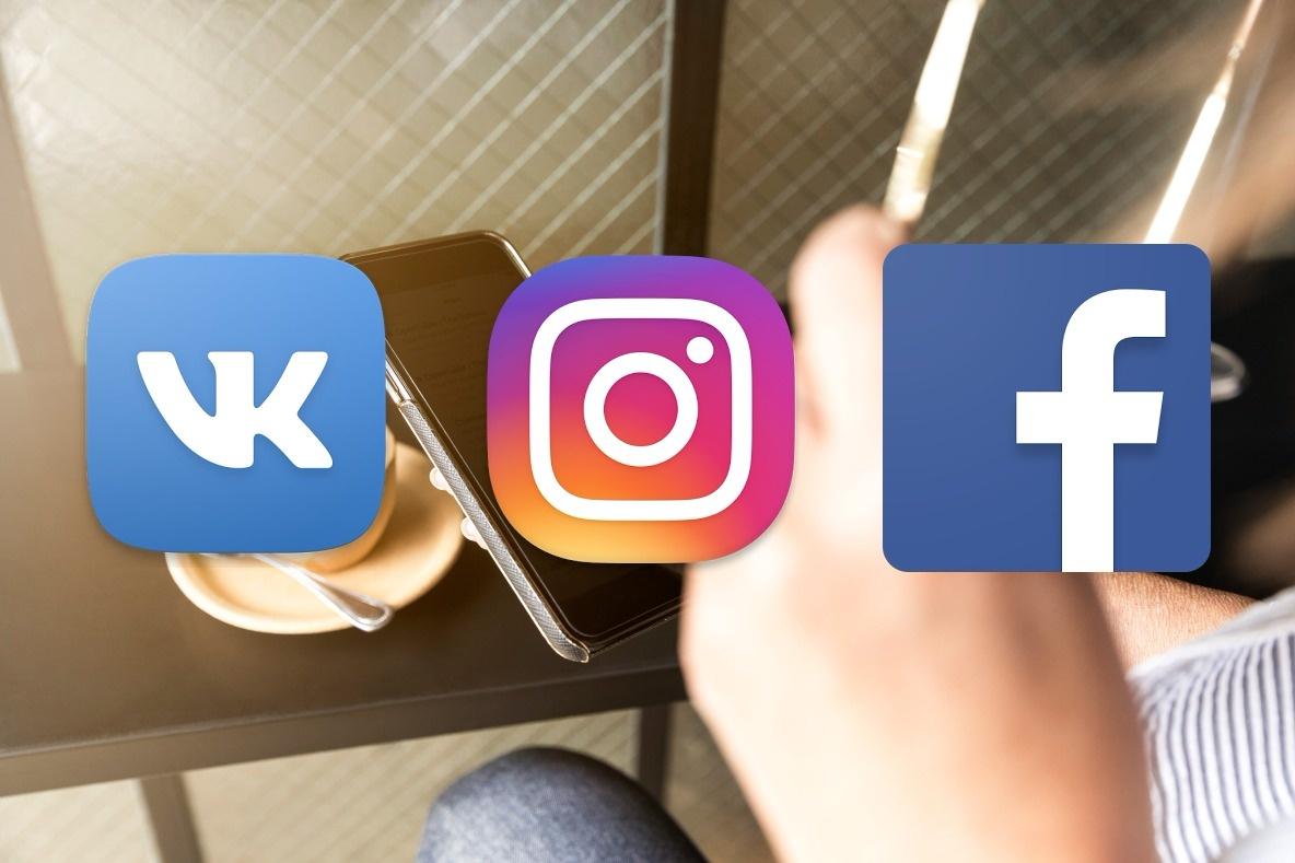 Социальная сеть «Вконтакте»: плюсы и минусы