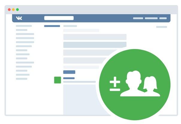Таргетинг Вконтакте как мощный инструмент продвижения