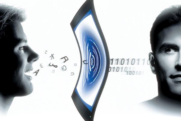 Что такое Chaser и как им пользоваться