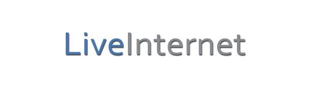 Как работает счетчик посещений liveinternet