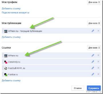 защита текста при помощи Google +