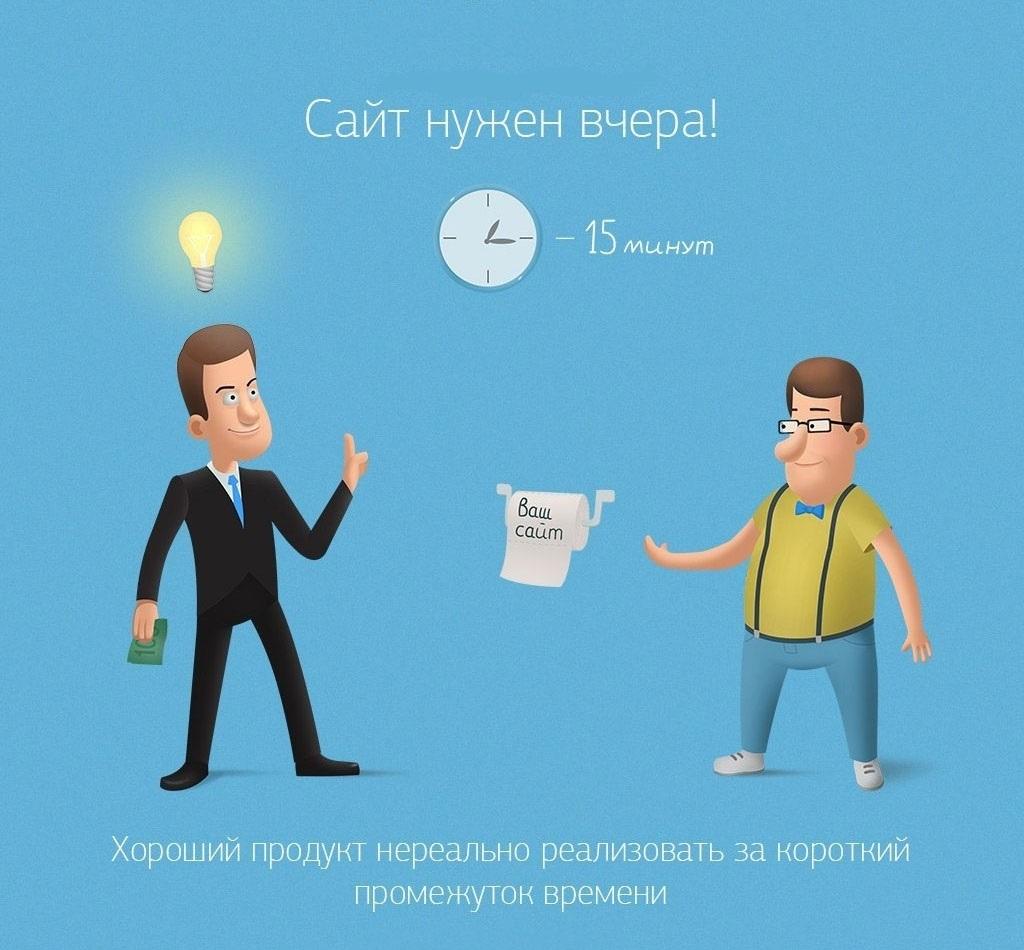 Специалисты для разработки сайтов