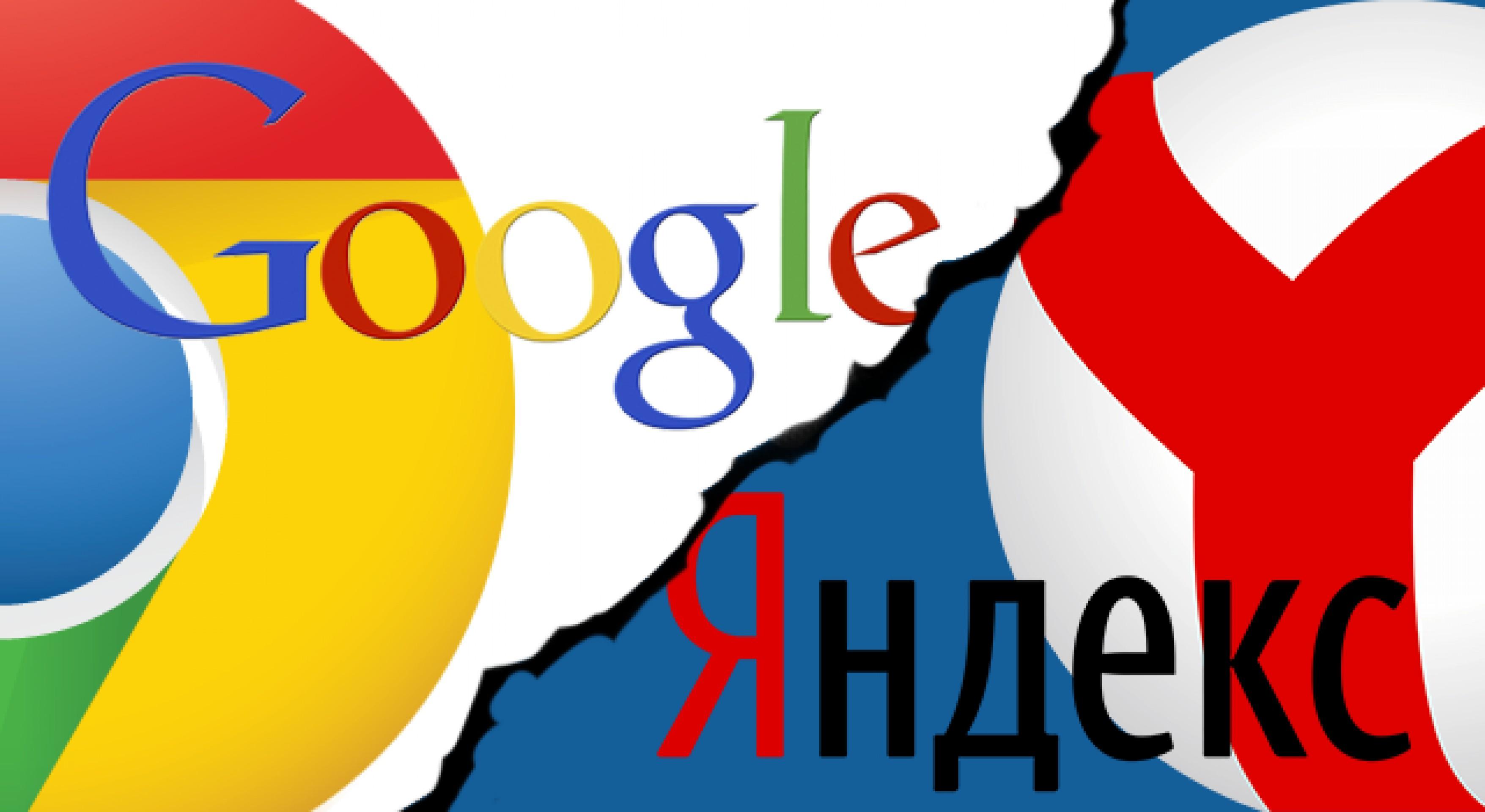 Альтернативы Яндексу и Google