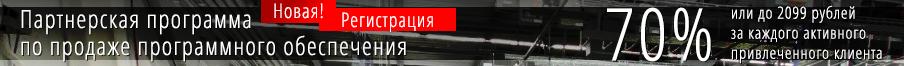 http://livesurf.ru/templates/live/images/PROtektorpp.png