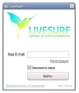 Обновление Livesurf