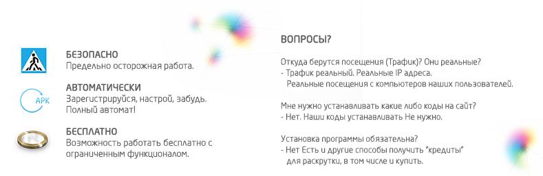 Раскрутка сайта в Инта html продвижение сайта в интернете